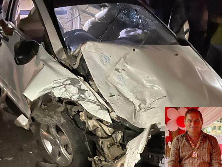 કારનો કચ્ચરઘાણ અને ઇન્સેટમાં મૃતકની ફાઈલ તસવીર. - Divya Bhaskar