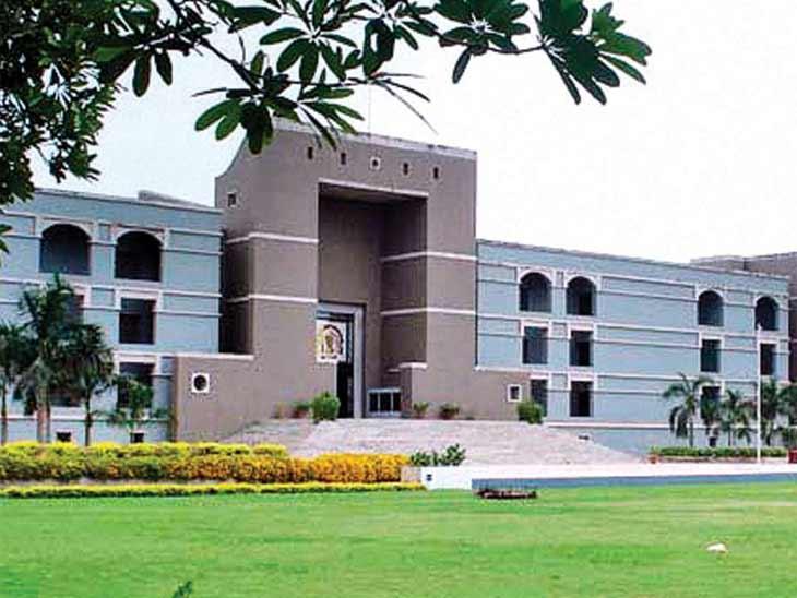 ગુજરાત હાઇકોર્ટ ફાઈલ તસવીર - Divya Bhaskar