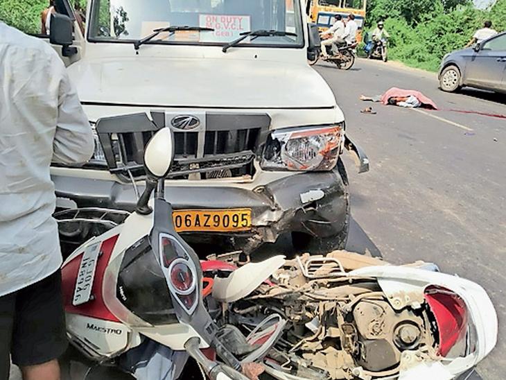 વડુ નજીક ગાડી અને એક્ટિવા વચ્ચે અકસ્માત થતાં બેનાં મોત પાદરા,Padra - Divya Bhaskar