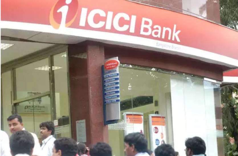 SBI બાદ હવે ICICI બેંકની આ સેવાઓ મોંધી થશે, 1 ઓગસ્ટથી નિયમો બદલાઈ રહ્યા છે, જાણો સંપૂર્ણ માહિતી યુટિલિટી,Utility - Divya Bhaskar