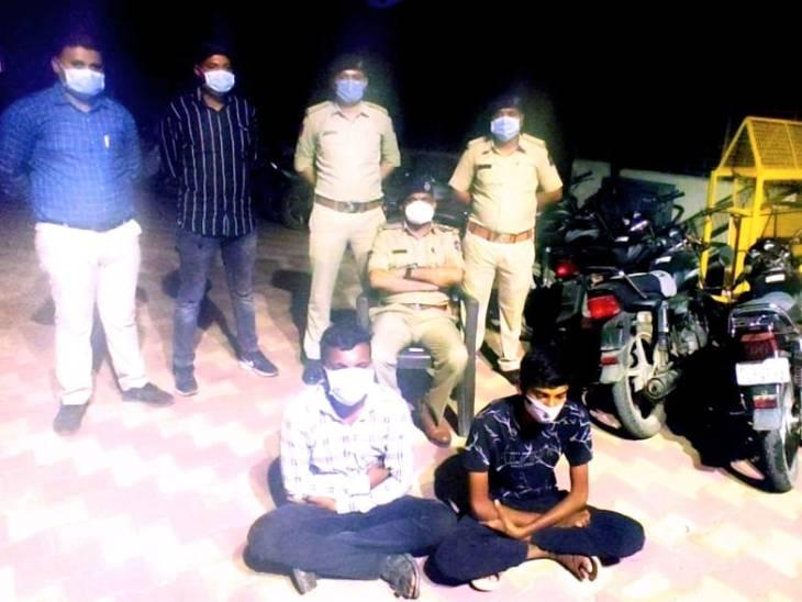 ધોળકા ટાઉન પોલીસે વાહન ચોરોને ઝડપી પાડ્યા - Divya Bhaskar