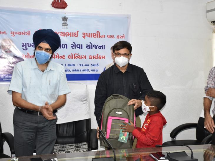 કલેક્ટરના હસ્તે જિલ્લાના નિરાધાર બાળકોને મુખ્યમંત્રી બાળ સેવા યોજનાના હુકમ વિતરણ કરવામાં આવ્યા - Divya Bhaskar
