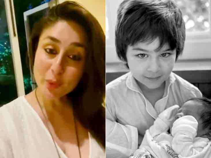 કરીના કપૂર-સૈફ અલી ખાને બીજા દીકરાનું નામ જેહ પાડ્યું?|બોલિવૂડ,Bollywood - Divya Bhaskar