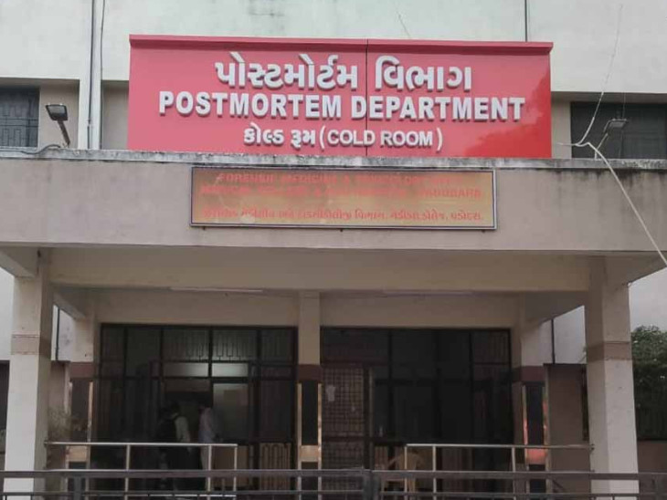 પાદરા પોલીસે મૃતદેહને પોસ્ટમોર્ટમ માટે સયાજી હોસ્પિટલમાં મોકલીને તપાસ શરૂ કરી