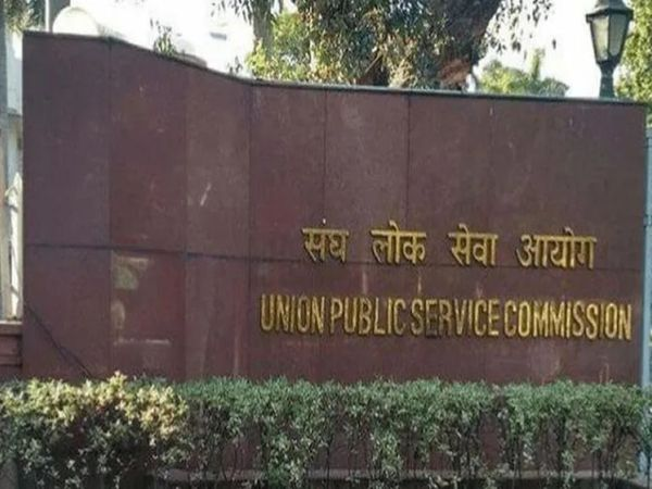 UPSCએ મેડિકલ ઓફિસરની 838 જગ્યા પર ભરતી જાહેર કરી, 27 જુલાઈ સુધી MBBS કેન્ડિડેટ્સ અપ્લાય કરો|યુટિલિટી,Utility - Divya Bhaskar