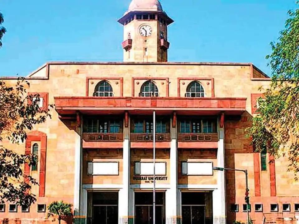ગુજરાત યુનિવર્સિટીની ફાઈલ તસવીર