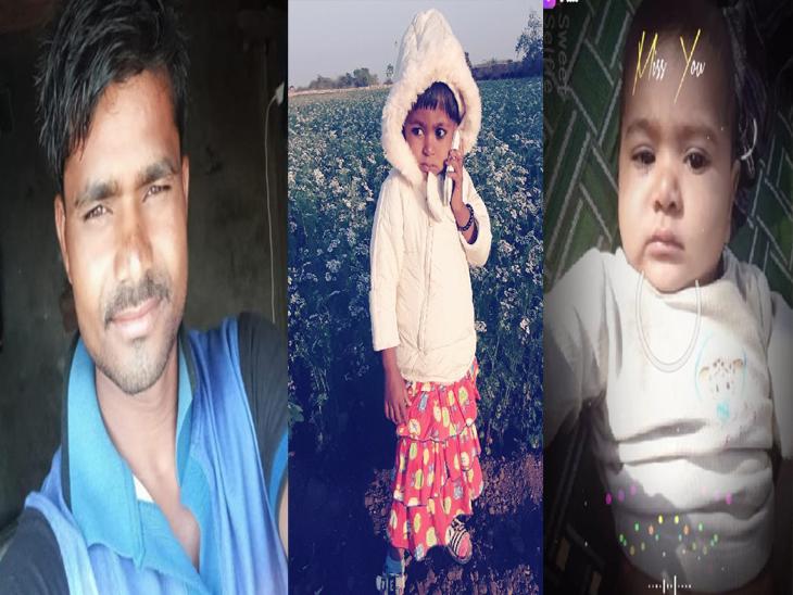 મોતને ભેટેલી ચાર વર્ષીય રિયા અને 8 માસના કનેશ તથા બાવો બનેલા નરેશની તસવીર. - Divya Bhaskar