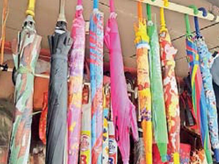 મંદી છતાં છત્રી-રેઈનકોટના ભાવ 35 ટકા વધ્યા|જામનગર,Jamnagar - Divya Bhaskar