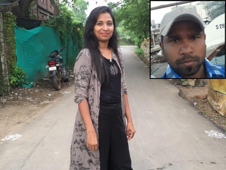 મૃતક યુવતી સહિત ઇન્સેટમાં હત્યારા પતિની તસવીર. - Divya Bhaskar