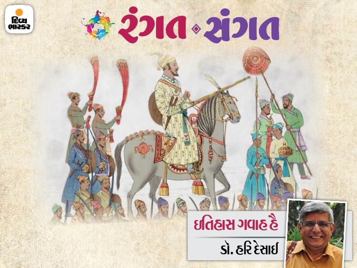 અનુકૂળ ઈતિહાસ પુનર્લેખન માટે તમામ શાસકોના ધખારા|રંગત-સંગત,Rangat-Sangat - Divya Bhaskar