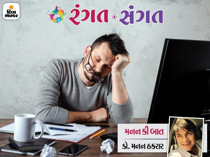 ઓછું ઊંઘીને વધારે કામ કેવી રીતે કરવું? રંગત-સંગત,Rangat-Sangat - Divya Bhaskar