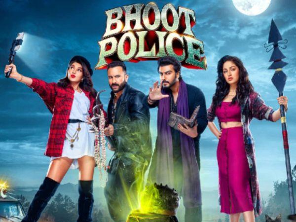 સૈફ અલી ખાન અને અર્જુન કપૂર સ્ટારર 'ભૂત પોલીસ' 17 સપ્ટેમ્બરે રિલીઝ થશે, મેકર્સે ફિલ્મનું નવું પોસ્ટર શેર કરીને જાહેરાત કરી|બોલિવૂડ,Bollywood - Divya Bhaskar