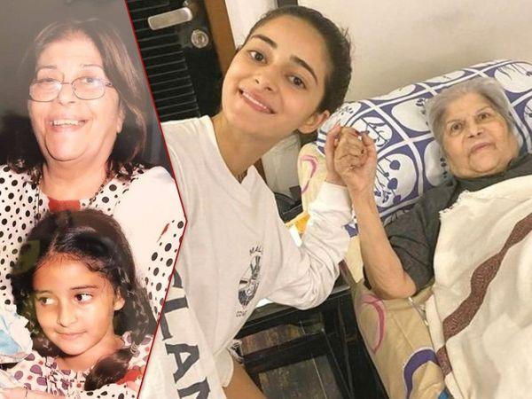 દાદીને યાદ કરીને અનન્યા પાંડે ભાવુક, કહ્યું- હાર્ટનો વાલ્વ ખરાબ હોવાથી ડોક્ટર્સે થોડાંક જ વર્ષ જીવશે તેમ કહ્યું હતું|બોલિવૂડ,Bollywood - Divya Bhaskar