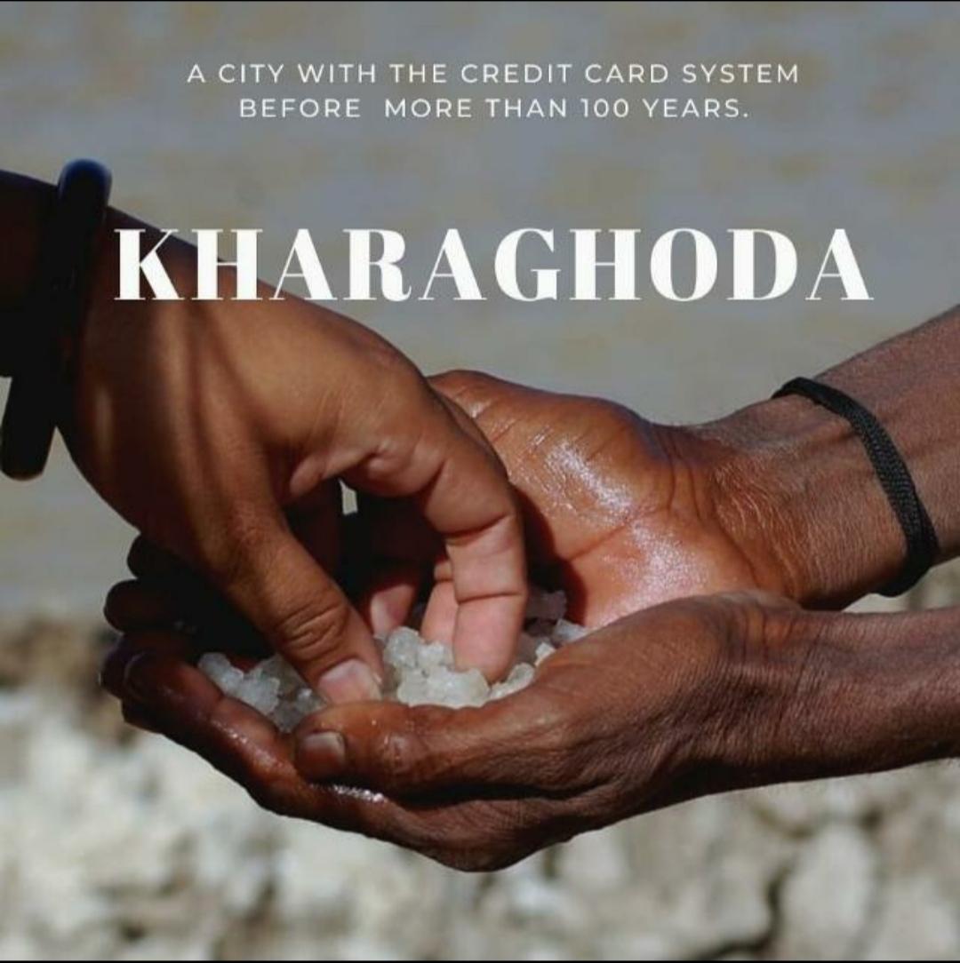 સુરેન્દ્રનગરનું ખારાઘોડા, જ્યાં દોઢસો વર્ષ પહેલા શોપીંગ મોલ ધમધમતો અને ક્રેડીટ કાર્ડનો પણ ઉપયોગ થતો! - Divya Bhaskar