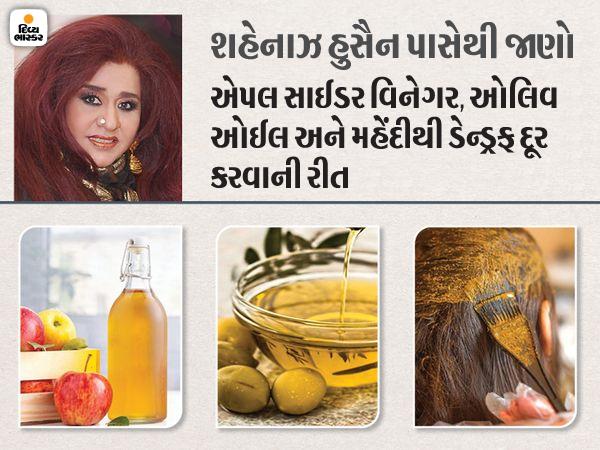 ડેન્ડ્રફ દૂર કરવાની સરળ રીતે જણાવી રહ્યા છે શહેનાઝ હુસૈન, વાળમાં લીમડાના પાંદડાની પેસ્ટ લગાવવાથી પણ ફાયદો થશે|લાઇફસ્ટાઇલ,Lifestyle - Divya Bhaskar