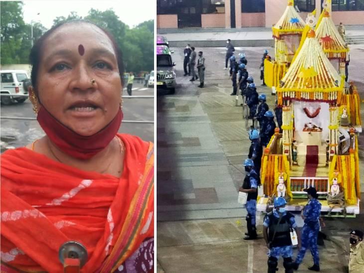 ભજનમંડળીની મહિલાઓએ નારાજગી વ્યક્ત કરી. - Divya Bhaskar