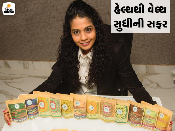 37 વર્ષીય હિનાએ MBAનો અભ્યાસ પૂરો કર્યા પછી થોડાં વર્ષો નોકરી કરી, જોકે લગ્ન પછી તેમણે જોબ છોડી દીધી. - Divya Bhaskar