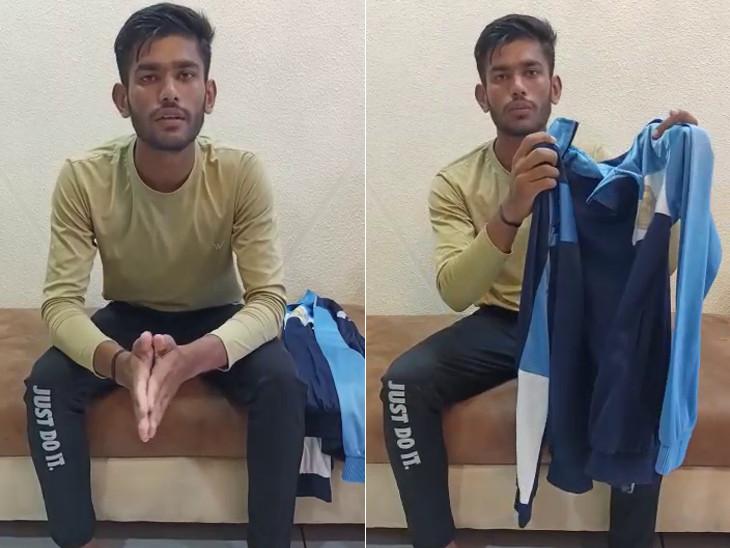 સૌરાષ્ટ્ર યુનિવર્સિટીમાં શારીરિક શિક્ષણ વિભાગે હલકી ગુણવત્તાના ટ્રેકશૂટ આપ્યાની વિદ્યાર્થીની કુલપતિને લેખિતમાં ફરિયાદ|રાજકોટ,Rajkot - Divya Bhaskar