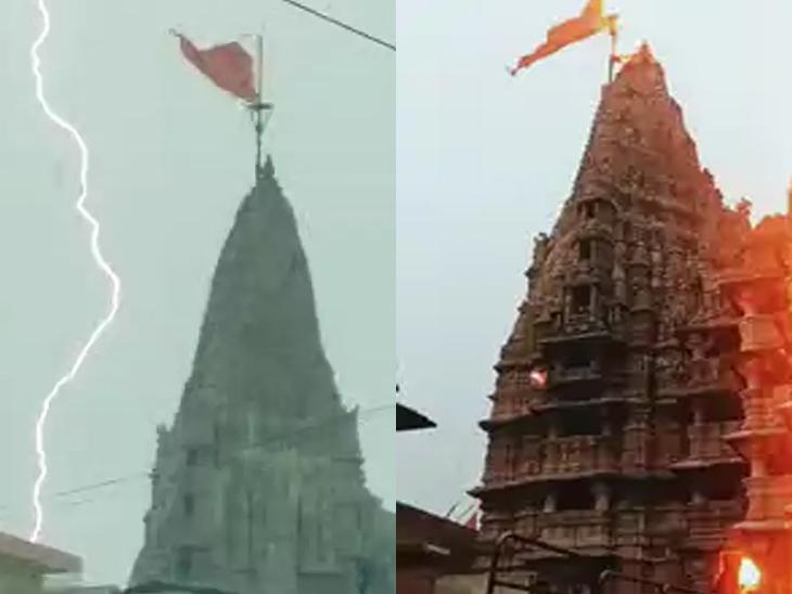 દ્વારકાના જગતમંદિરની ધ્વજા પર વીજળી પડી, દ્વારકાવાસીઓ પરની મોટી ઘાત ભગવાન દ્વારકાધીશે ટાળી જામનગર,Jamnagar - Divya Bhaskar