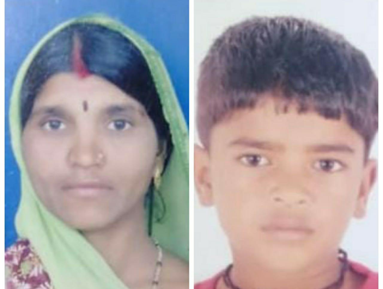 હળવદના રણછોડગઢ ગામની પરિણીતા પુત્ર સાથે ગુમ, પતિએ હળવદ પોલીસ મથકમાં ફરિયાદ નોંધાવી - Divya Bhaskar