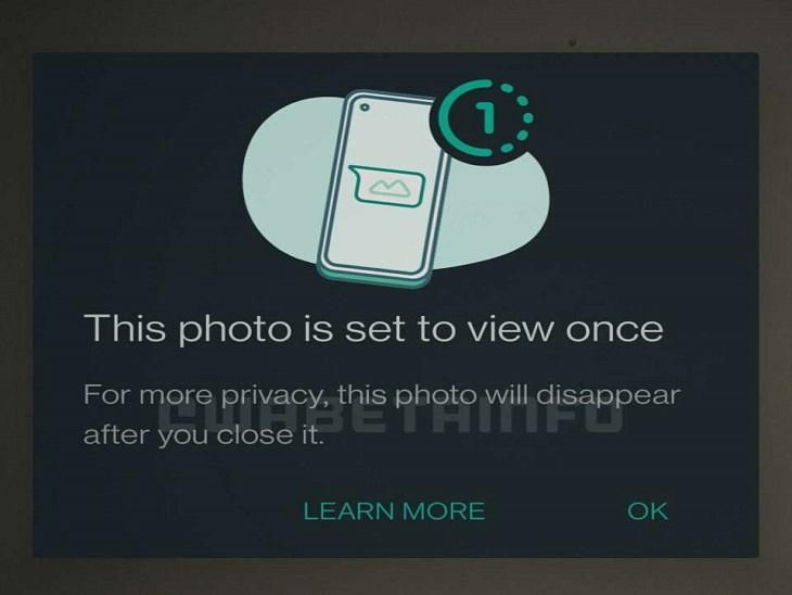હવે વ્હોટ્સએપમાં 'વ્યૂ વન્સ' ફીચર મળશે, ફોટો અને વીડિયો એક વખત જોયા બાદ આપમેળે ગાયબ થઈ જશે|ગેજેટ,Gadgets - Divya Bhaskar
