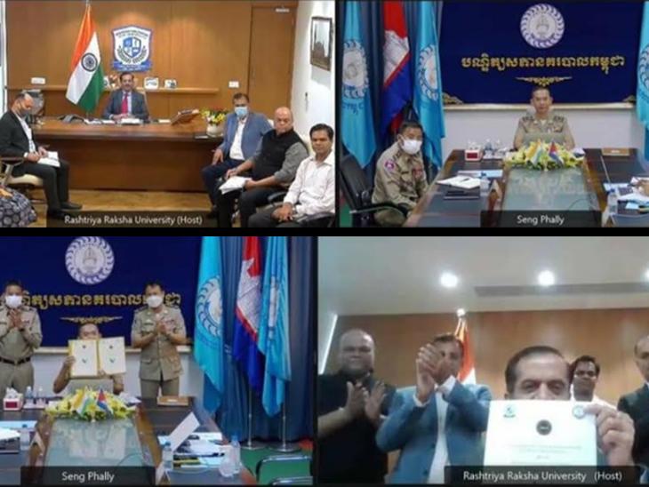 રાષ્ટ્રીય રક્ષા યુનિવર્સિટી અને કંબોડિયા પોલીસ એકેડેમી વચ્ચે તાલીમ, શૈક્ષણિક અને સુરક્ષા અધિકારીઓને મદદ કરવા માટે હસ્તાક્ષર થયા અમદાવાદ,Ahmedabad - Divya Bhaskar