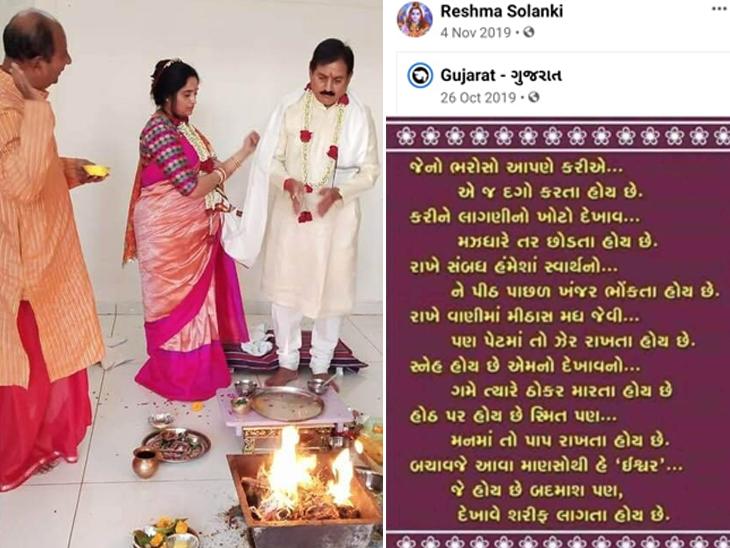 કોંગ્રેસના નેતાનું રેશમા સાથેનું 23 વર્ષનું લગ્નજીવન ભંગાણના આરે; 67 વર્ષની વયે પત્ની સાથે અણબનાવ જાહેર કર્યો|આણંદ,Anand - Divya Bhaskar