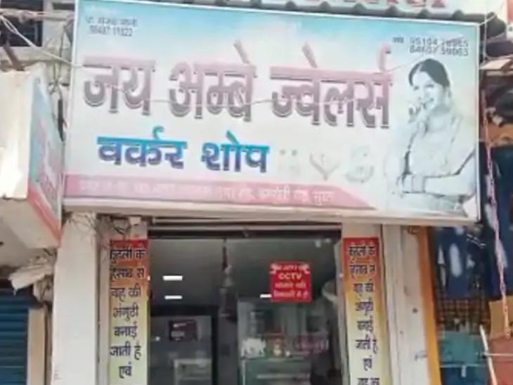જ્વેલર્સને ત્યાં લૂંટનો પ્રયાસ કરનાર આરોપીને પકડી લેવામાં પોલીસને સફળતા મળી છે.(ફાઈલ તસવીર) - Divya Bhaskar