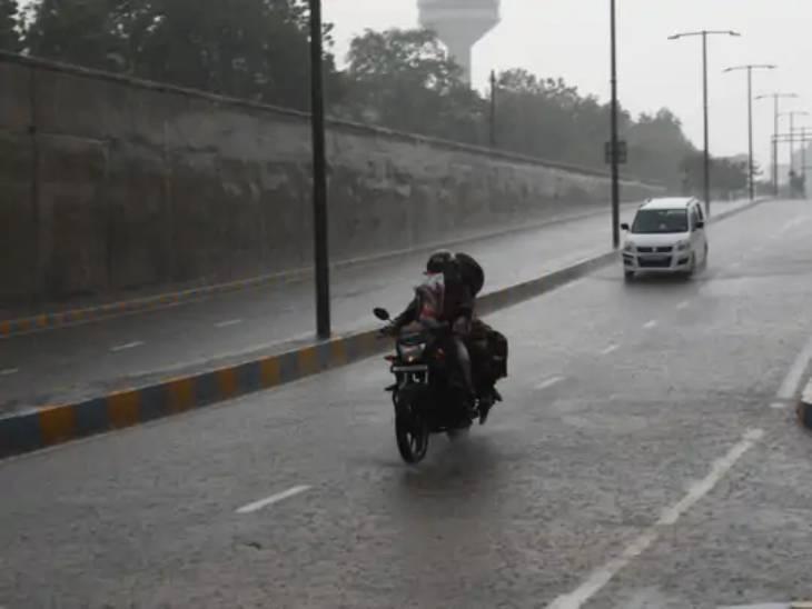 દક્ષિણ ગુજરાત અને સૌરાષ્ટ્રમાં ભારે વરસાદની આગાહી.