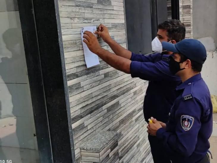 અમદાવાદમાં 15 ઓગસ્ટ સુધીમાં ફાયર NOC રિન્યુ કરવાની બિલ્ડીંગોની યાદી AMCએ જાહેર કરી, વાંચો સંપૂર્ણ લિસ્ટ|અમદાવાદ,Ahmedabad - Divya Bhaskar