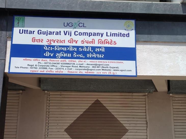 એકવાર ઉદ્ઘાટન કરાયા બાદ ઓફિસ શરૂ થઈ નથી - Divya Bhaskar