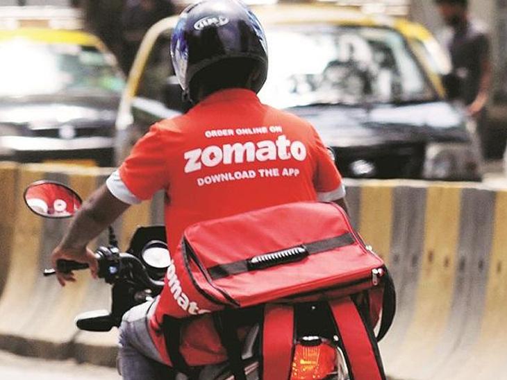 ઝોમેટોનો IPO: રિટેલ રોકાણકારોનો હિસ્સો 250% અને કર્મચારીઓનો ફક્ત 9% ભરાયો બિઝનેસ,Business - Divya Bhaskar