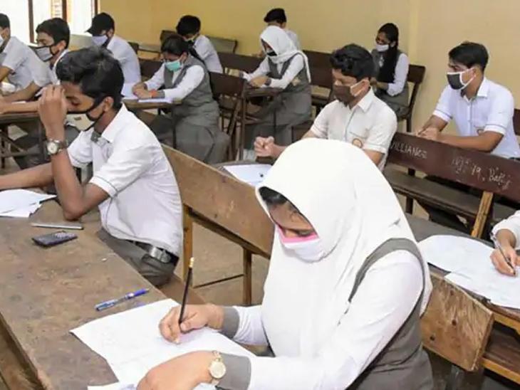 ગુજકેટની 6 ઓગસ્ટે 70 ટકા કોર્ષની પરીક્ષા લેવાશે, સવારે 10થી સાંજે 4 વાગ્યા સુધી પરીક્ષા યોજાશે|અમદાવાદ,Ahmedabad - Divya Bhaskar