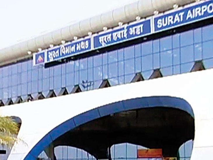 સુરત એરપોર્ટ પરથી નવી ફ્લાઈટ શરૂ થશે(ફાઈલ તસવીર) - Divya Bhaskar