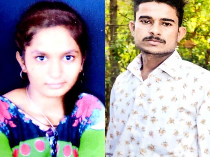 'પરિવાર અને રૂઢીચુસ્ત સમાજ પ્રેમસંબંધ નહીં સ્વીકારે', તેવા ડરથી વડોદરાના દોડકામાં પ્રેમી-પ્રેમિકાનો વૃક્ષ પર એકસાથે ગળે ફાંસો ખાઈને આપઘાત વડોદરા,Vadodara - Divya Bhaskar