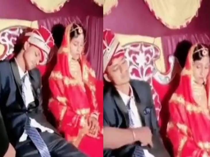 દુલ્હનના ખભા પર સૂઈ રહેલા વરરાજાનો વીડિયો સોશિયલ મીડિયામાં વાઇરલ, યુઝરે કહ્યું- ભાઈ જાગી જા નહિ તો કોઈ બીજું લગ્ન કરી લેશે|લાઇફસ્ટાઇલ,Lifestyle - Divya Bhaskar