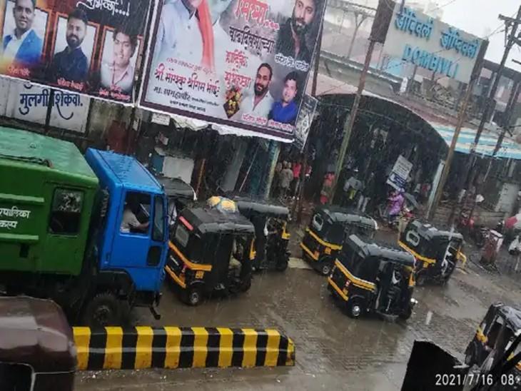 મુંબઇમાં ભારે વરસાદ પછી થયેલો ટ્રાફિકજામ