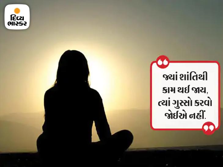 કોઈપણ વ્યક્તિ ત્યાં સુધી હારતો નથી, જ્યાં સુધી તે હિંમત હારતો નથી|ધર્મ,Dharm - Divya Bhaskar