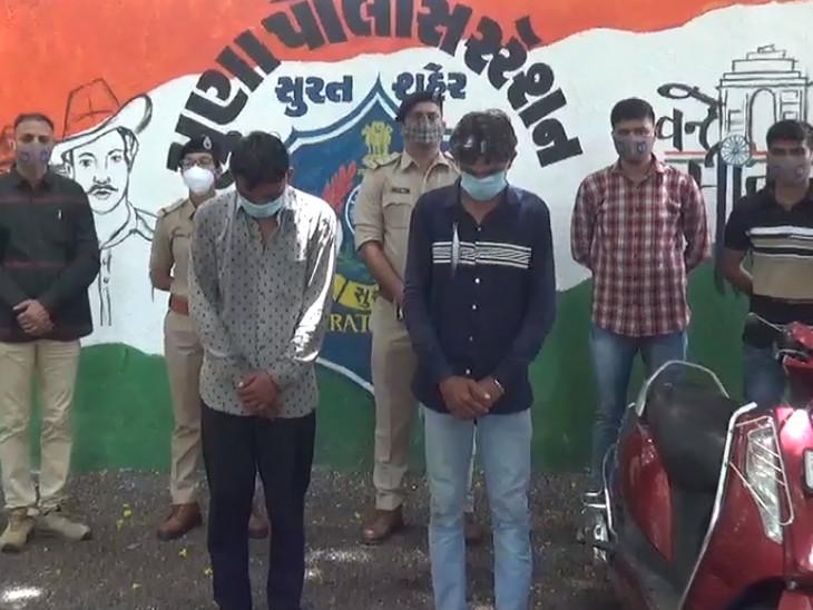 સુરતના પુણા અને વરાછા વિસ્તારમાં ઘરફોડ ચોરી કરતી ગેંગ ઝડપાઈ, 7 ગુનાના ભેદ ઉકેલવામાં સફળતા મળી|સુરત,Surat - Divya Bhaskar