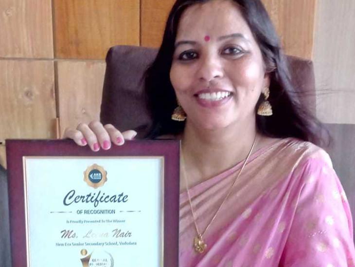 વડોદરાની સ્કૂલના મહિલા આચાર્ય ગ્લોબલ પ્રિન્સીપલ્સ એવોર્ડથી સન્માનિત કરવામાં આવ્યાં|વડોદરા,Vadodara - Divya Bhaskar