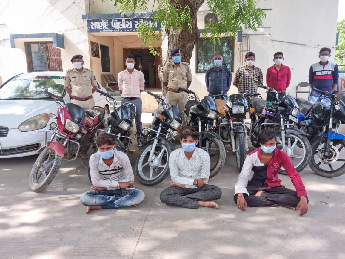 રાજ્યભરમાં વાહન ચોરી કરતી ગેંગના 3 સાગરીતો સાણંદમાંથી ઝડપાયા, ચોરીના 7 બાઈક અને 1 કાર જપ્ત અમદાવાદ,Ahmedabad - Divya Bhaskar
