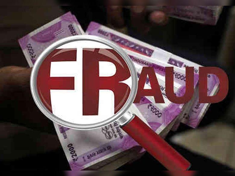 બોગસ RC બુકથી લોન મેળવી બેંક સાથે 53 લાખની છેતરપિંડી રાજકોટ,Rajkot - Divya Bhaskar