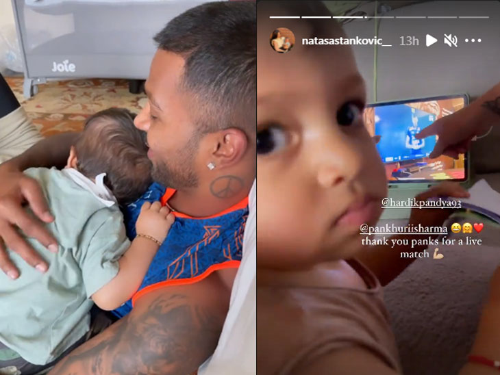 શ્રીલંકા સામે હાર્દિક પંડ્યાને બોલિંગ કરતા જોઇ પુત્ર અગસ્ત્ય ઉત્સાહમાં આવી ગયો, એણે 'દાદા' કહીને પિતાને ચિયર કર્યા; વીડિયો વાઇરલ ક્રિકેટ,Cricket - Divya Bhaskar