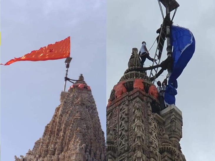 વીજળી પડતાં દ્વારકાધીશજીની ધ્વજા-દંડની પાટલીને નુકસાન, 15 કારીગરે સમારકામ કર્યું, દુર્ઘટના બાદ પહેલી ધ્વજા ચડાવાઈ જામનગર,Jamnagar - Divya Bhaskar