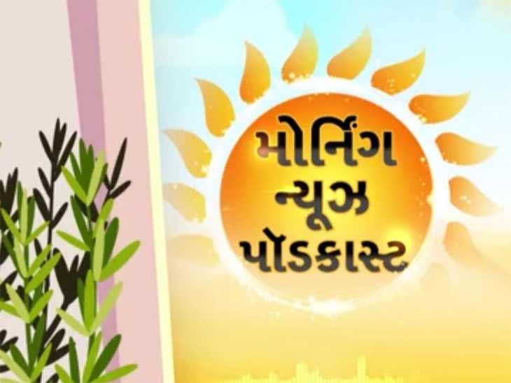 ભારત અને શ્રીલંકા વચ્ચે 3 મેચની વન-ડે સિરીઝની બીજી મેચ રમાશે, ગૃહરાજ્યમંત્રી જાડેજાની હાજરીમાં રિવરફ્રન્ટના બાયોડાયવર્સિટી પાર્ક વૃક્ષારોપણ,'મિયાવાકી' પધ્ધતિથી 45 હજાર વૃક્ષો વવાશે|અમદાવાદ,Ahmedabad - Divya Bhaskar