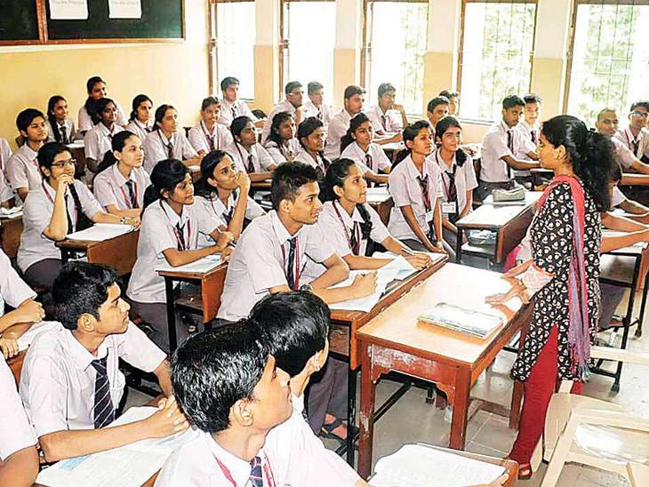 રાજ્યમાં ધોરણ 9થી11 માટે ઓફલાઇન સ્કૂલો શરૂ કરવા આ અઠવાડિયે નિર્ણય લેવાય તેવી શક્યતા|ગાંધીનગર,Gandhinagar - Divya Bhaskar