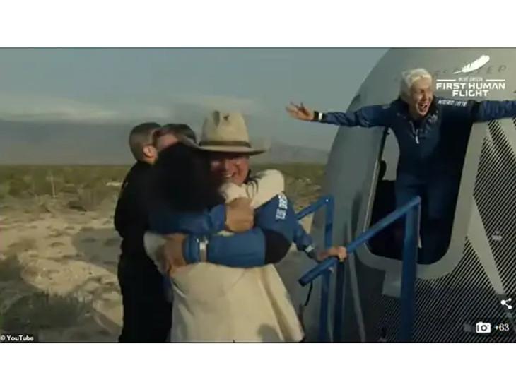 82 वर्षीय वैली फंक भी अंतरिक्ष की यात्रा करके बहुत खुश थे