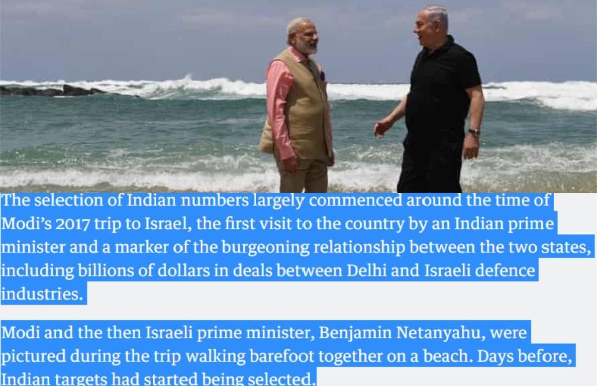 ધી ગાર્ડિયને જાસુસી કાંડમાં વડાપ્રધાન મોદીના ઈઝરાયલ મુલાકાત સાથે તાર જોડ્યા, શાહે કહ્યું- ક્રોનોલોજી સમજવાની જરૂર|ઈન્ડિયા,National - Divya Bhaskar