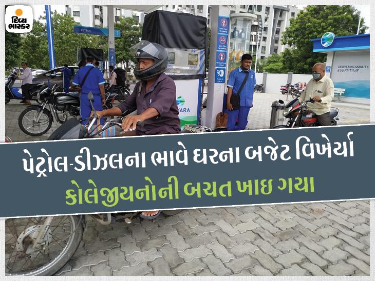 પેટ્રોલ-ડીઝલના ભાવ વધારા સામે જનતામાં રોષ, સરકાર બહેરી થઈ ગઈ છે, આના કરતા તો ગાડા ચલાવવા સારા અમદાવાદ,Ahmedabad - Divya Bhaskar