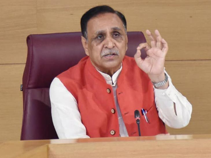 કોંગ્રેસ સત્તા વિના તરફડે છે, સ્પાયવેરનો મુદ્દો ઉછાળવાનું કૃત્ય વિપક્ષની દેશવિરોધી માનસિકતા છતી કરે છેઃ CM રૂપાણી|અમદાવાદ,Ahmedabad - Divya Bhaskar